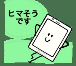 my smart phone sticker #1027030