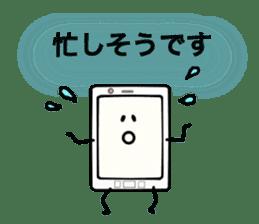 my smart phone sticker #1027031