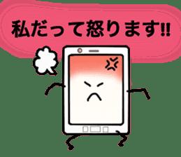 my smart phone sticker #1027035