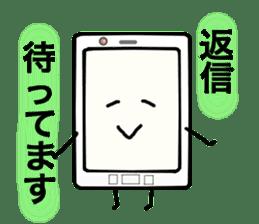 my smart phone sticker #1027044