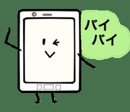 my smart phone sticker #1027046