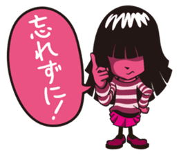 KIKU is cool sticker #1027222