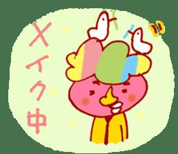 Ringosan sticker #1027249