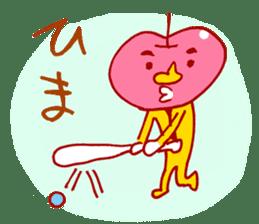 Ringosan sticker #1027271