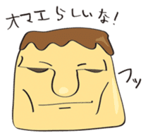 Pudding Baron sticker #1027451