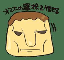 Pudding Baron sticker #1027453