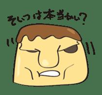 Pudding Baron sticker #1027455