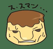 Pudding Baron sticker #1027457
