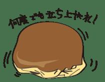 Pudding Baron sticker #1027462