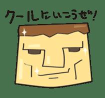 Pudding Baron sticker #1027464