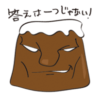 Pudding Baron sticker #1027465