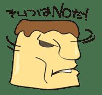 Pudding Baron sticker #1027467