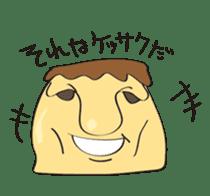 Pudding Baron sticker #1027472