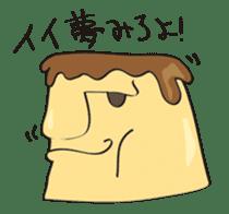 Pudding Baron sticker #1027474