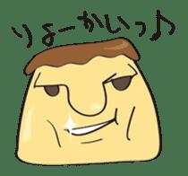 Pudding Baron sticker #1027476