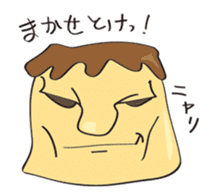 Pudding Baron sticker #1027480