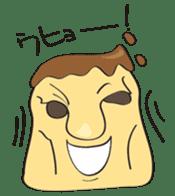 Pudding Baron sticker #1027485
