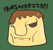 Pudding Baron sticker #1027486