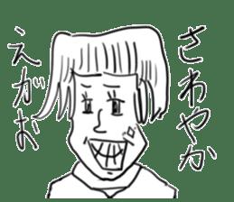 doodling sticker sticker #1027508