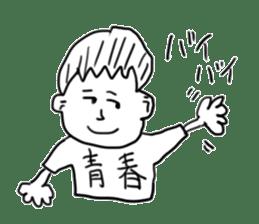 doodling sticker sticker #1027516