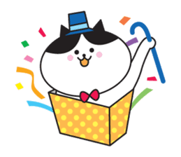 Great every day of a lovely cat. sticker #1027796