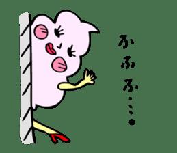 Miss Softy sticker #1028027