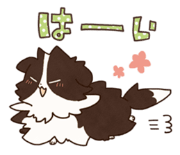 Small Collie sticker #1028170