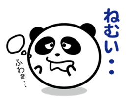 PANDAMA sticker #1028672