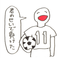 The Soccer Player And His Friends 2 sticker #1028877