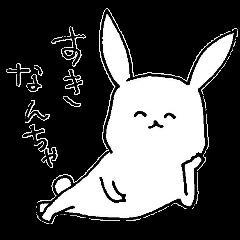 Usami(the Kitakyushu dialect)