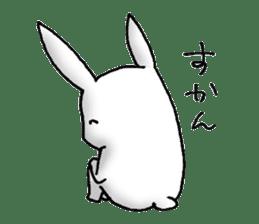 Usami(the Kitakyushu dialect) sticker #1029473