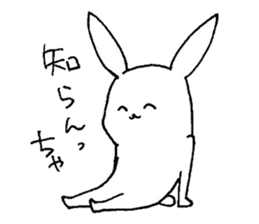 Usami(the Kitakyushu dialect) sticker #1029475