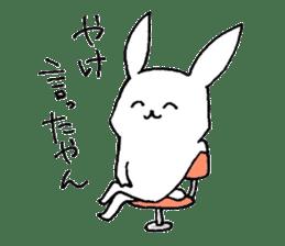 Usami(the Kitakyushu dialect) sticker #1029480