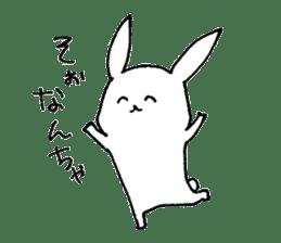 Usami(the Kitakyushu dialect) sticker #1029482