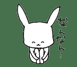 Usami(the Kitakyushu dialect) sticker #1029483