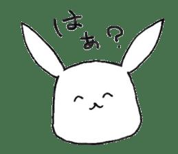 Usami(the Kitakyushu dialect) sticker #1029484