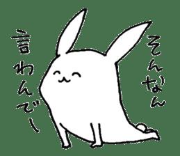 Usami(the Kitakyushu dialect) sticker #1029493