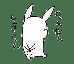 Usami(the Kitakyushu dialect) sticker #1029495