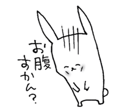 Usami(the Kitakyushu dialect) sticker #1029499