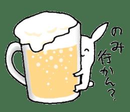 Usami(the Kitakyushu dialect) sticker #1029500