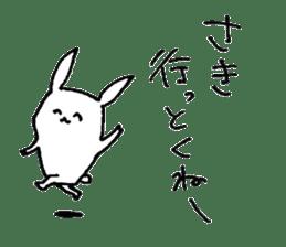 Usami(the Kitakyushu dialect) sticker #1029503
