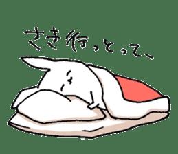 Usami(the Kitakyushu dialect) sticker #1029504