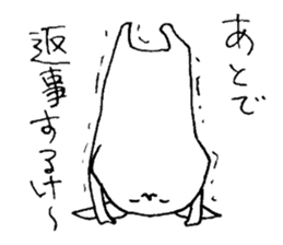 Usami(the Kitakyushu dialect) sticker #1029506