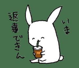 Usami(the Kitakyushu dialect) sticker #1029507
