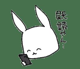 Usami(the Kitakyushu dialect) sticker #1029509