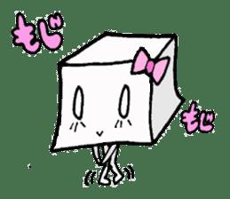 Mr.Tofu sticker #1029961