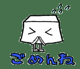 Mr.Tofu sticker #1029972