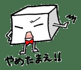Mr.Tofu sticker #1029974