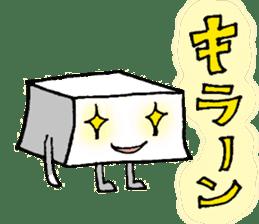 Mr.Tofu sticker #1029975