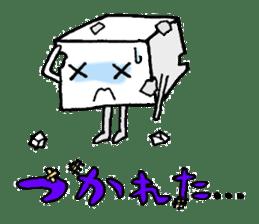 Mr.Tofu sticker #1029982